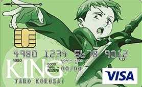 七つの大罪 クレジットカード