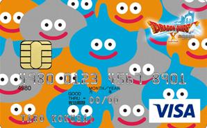 ドラゴンクエスト クレジットカード