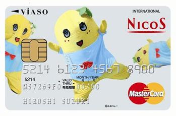 ふなっしー クレジットカード