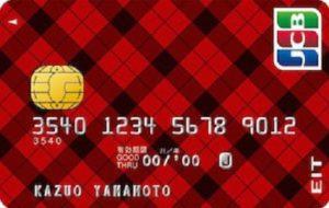 JCBEITカード