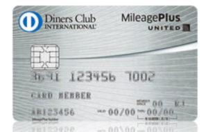 MileagePlusダイナースクラブカード