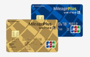 MileagePlus JCB一般カード