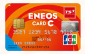 ENEOS CARD C