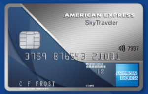 アメリカン・エキスプレス・スカイ・トラベラー・カード