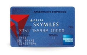 デルタスカイマイル アメリカン・エキスプレスカード