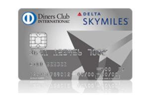 デルタスカイマイル・ダイナースクラブカード