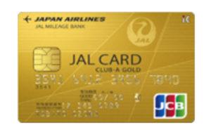JALカード CLUB-Aゴールドカード