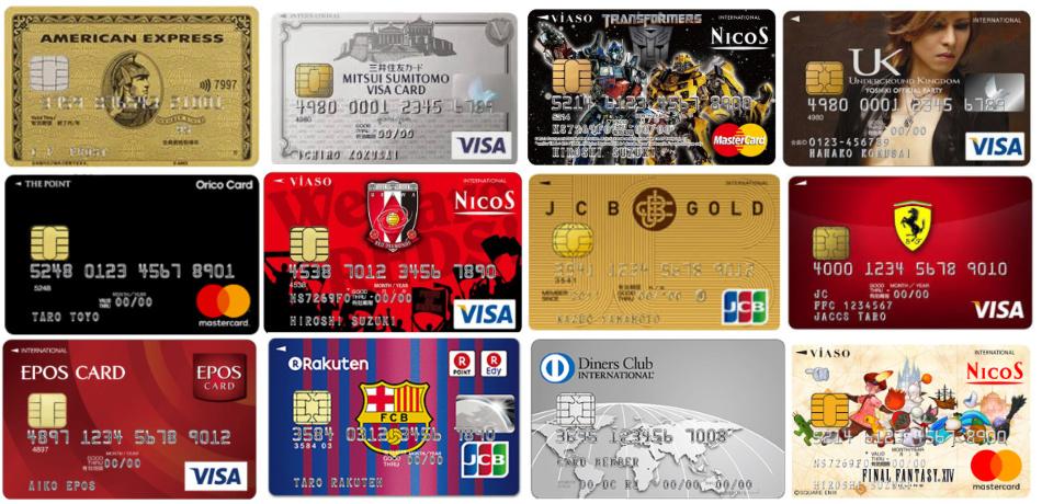 カードフェイス 人気上位 クレジットカード
