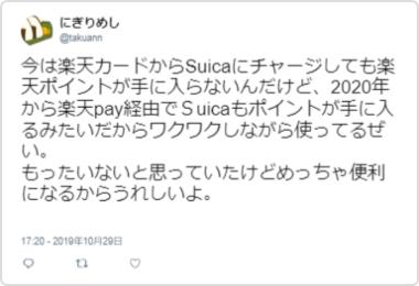 p=821_twiter_3