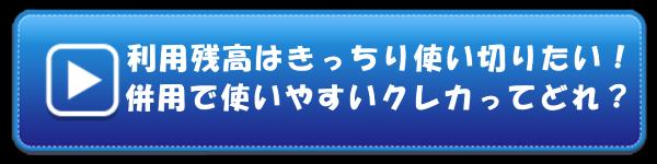 1578_btn_1