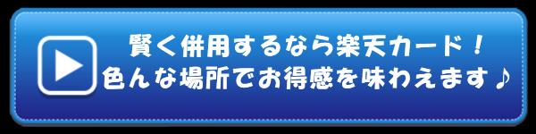 1578_btn_3