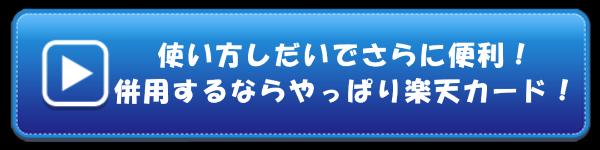 1578_btn_4