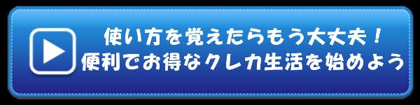 2397_btn_2-1