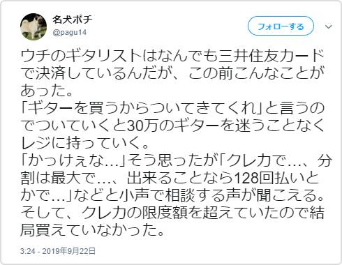p=2397_twiter_1