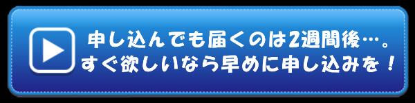 3456_btn_3