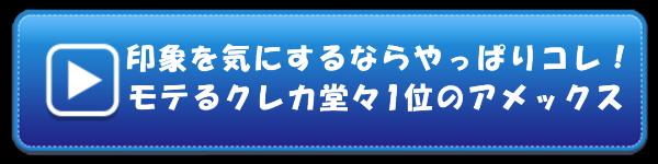 3510_btn_1