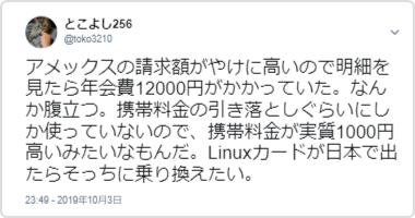 P=3456_twiter_2
