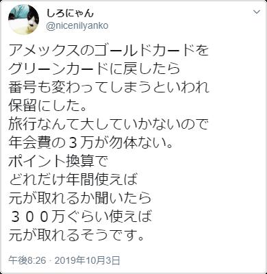P=3456_twiter_3