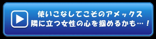 p=3629_btn_2