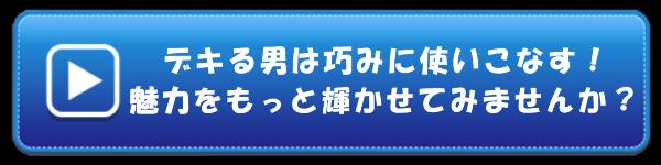 p=3629_btn_3
