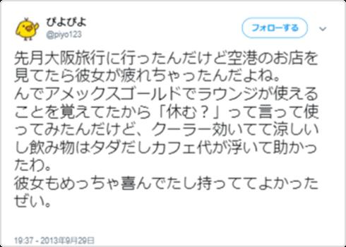 p=3629_twiter_1