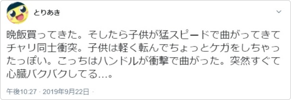 p=4901_twiter_3