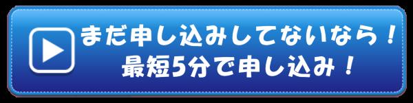 p=1281 楽天カード ボタン_1