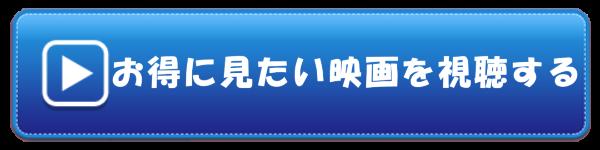 p=1281 楽天カード ボタン_6
